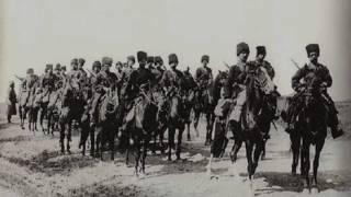 Терские казаки (рассказывает Марат Сафаров)