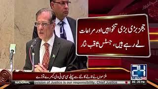 Chief Justice Mian Saqib Nisar angry on judges attitude