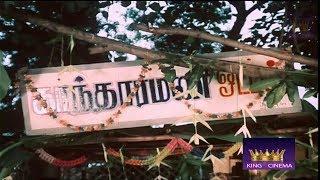 காந்தாரமணி ஓட்டல் || ஏன்டா போர்டு மட்டும் இவுளோ புதுசா இருக்கு ஆனா கடைல ஒன்னுமே இல்லா || #COMEDY