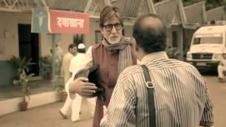 Amitabh Bachchan: TB ki Googly