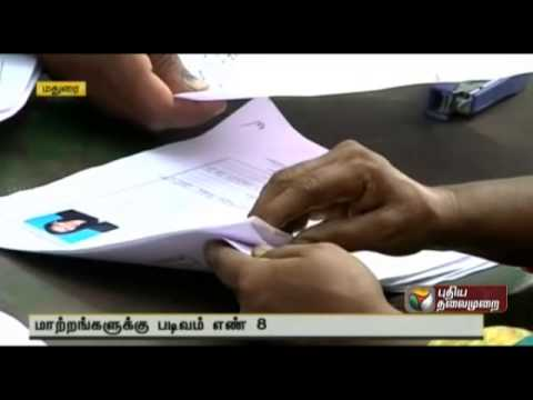Special camp for inclusions and changes to Voter-ids in Chennai