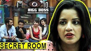 Monalisa Locked In SECRET ROOM After MARRIAGE | Bigg Boss 10