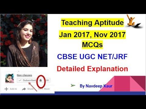 CBSE UGC NET | Teaching Aptitude previous year MCQs | in Hindi