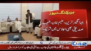 عمران خان کے خطاب سے قبل تحریک انصاف کے کارکنوں کا احتجاج