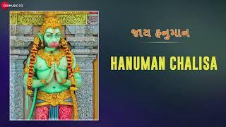 Hanumaan Chalisa | Full Audio | Jay Hanumaan | Gujarati Devotional Songs