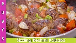 Sizzling Rashmi Kababs Recipe in Urdu Hindi  - RKK