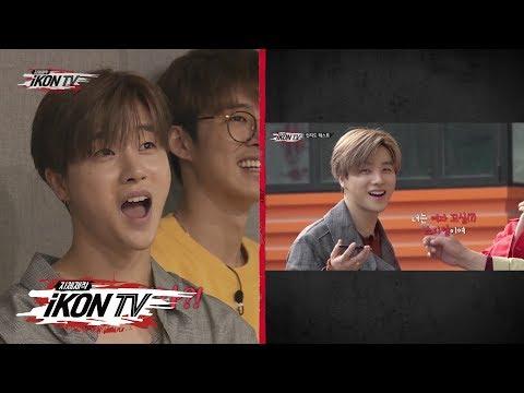 iKON - '자체제작 iKON TV' EP.3 REACTION