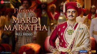Mard Maratha - Full Video   Panipat   Sanjay Dutt, Arjun Kapoor & Kriti Sanon   Ajay - Atul