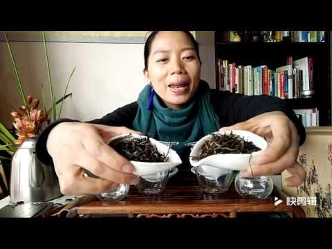 Kungfu Yunnan Black Tea(Party One)