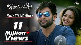 James And Alice   Mazhaye Mazhaye HD Song Video   Prithviraj Sukumaran, Vedhika   Official