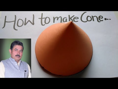 How to make cone- ideal maths lab with project and models