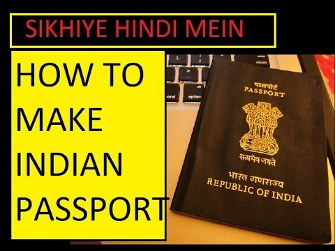HOW TO MAKE PASSPORT LEARN IN HINDI