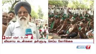 Punjab Kisan Union Rajyaval joins TN farmers protest in Delhi | News7 Tamil