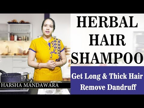 RITHA AMLA SHIKAKAI HOME MADE NATURAL AND HERBAL HAIR SHAMPOO FOR HEALTHY HAIR IN HINDI BY HARSHA
