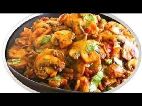 मशरूम दो प्याजा | Mushroom Do Pyaja | Mushroom Masala | Spicy Mushroom Restaurant Style