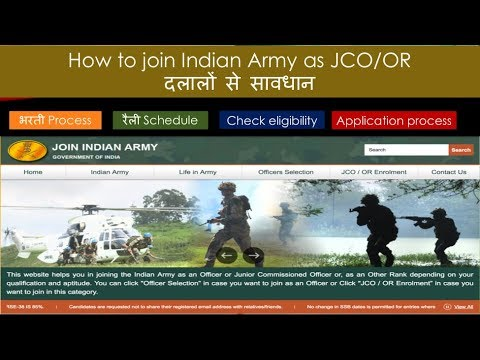 Indian Army selection process for JCO/OR in Hindi