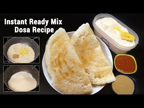 Instant Dosa Mix | Instant Dosa Recipe | How to make Instant Dosa Recipe | Kitchen Tips