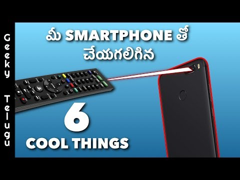 6 Cool Things That You Can Do With Your Smartphone | Telugu | Geeky Telugu