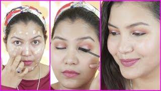 मेकअप कैसे करें घर पर /how to do makeup step by step for beginners in hindi
