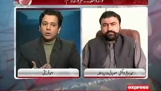 @ Q with Ahmed Qureshi - 4 December 2015