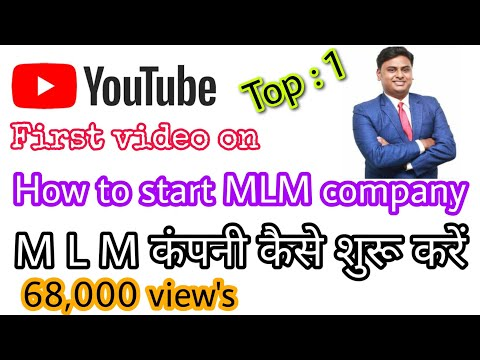 HOW TO START/OPEN MLM COMPANY