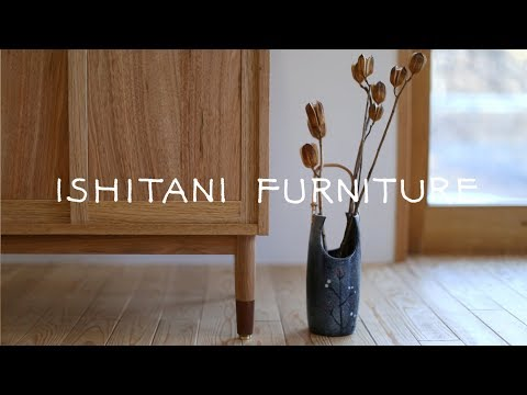 ISHITANI - Making a Shoe Cupboard