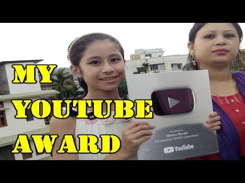 My silver youtube play button award - মোৰ ৰূপৰ YOUTUBE প্লে বোত্তন AWARD