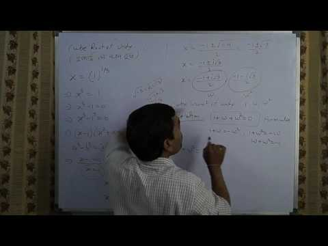 Complex Number Cube root of unity in hindi