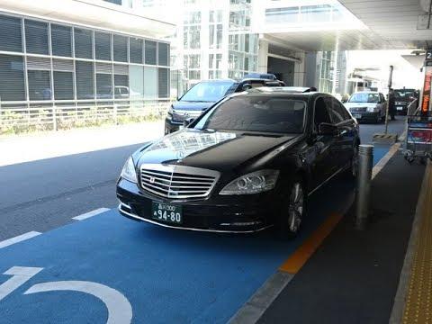 Mercedes Benz S Class. The Peninsula Hotel, Tokyo's Haneda Airport Pickup. Tokyo, Japan