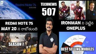 Technews 507 Redmi Note 7S,Moto One Vision,Asus Zenfone 6,Oneplus 7 pro,Redmi K20 etc