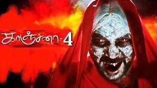 Download Kanchana 4 in 3D - Breaking Update   Raghava Lawrence   Oviya   Latest Tamil Cinema News Video
