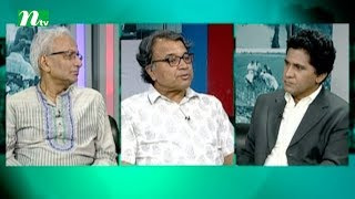 Ei Somoy | Episode 2344 | Talk Show | News & Current Affairs