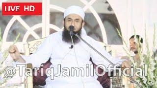 LIVE : Maulana Tariq Jameel Latest Bayan from Jamia Al Hasanain | AJ Official
