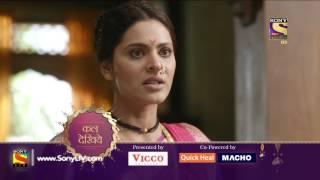 Peshwa Bajirao - Episode 23 - Coming Up Next