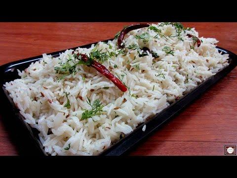 Jeera Rice Recipe In Hindi - जीरा राइस - Restaurant Style Jeera Rice - Flavored cumin rice recipe
