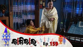 Kalijai | Full Ep 159 | 20th July 2019 | Odia Serial – TarangTV