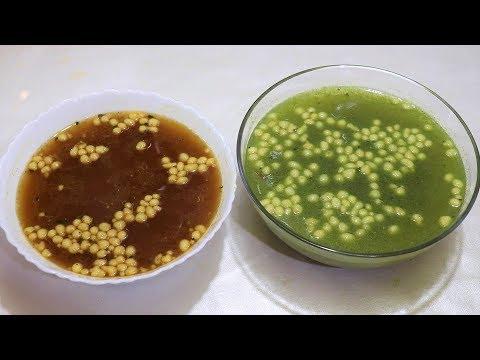 Golgappa Ka Pani | Pani Puri ka Pani Recipe | How to make Golgappa's Spicy Water