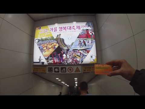 ICN airport to Seoul Station - All Stop Train 2016