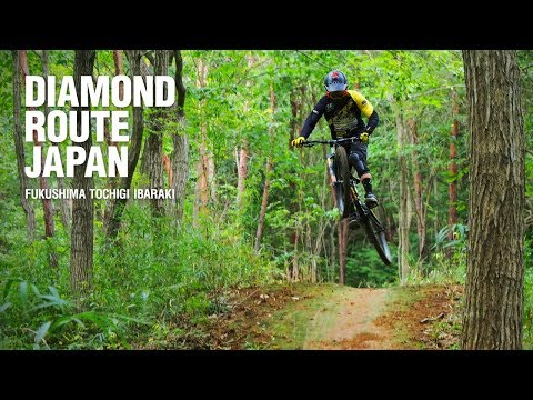 Diamond Route Japan 2018 : Outdoor - Extreme Sports in Action