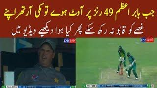 When Babar Azam reached 49 runs, Mickey Arthur could not control his anger