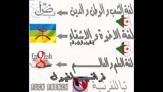 #x202b;رسالة لكل الجزائريين Message For All Algerians#x202c;lrm;
