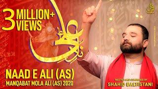 SHAHID BALTISTANI | NAAD E ALI as | Manqabat | 2020