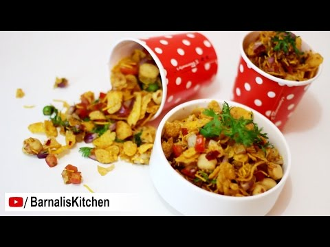 Cornflakes chaat - Indian street foods, street food, Indian chaat recipe,