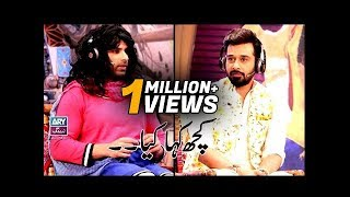 "Rahim Pardesi,Anum Aqeel & Faysal Qureshi Playing ""Kuch Kaha Kia"" in Salam Zindagi"