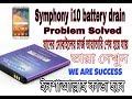 Mobile  phone battery drain problem solved bangla