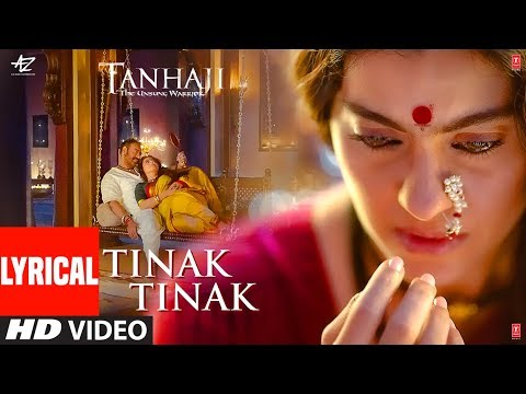 Xxx Mp4 Lyrical Tinak Tinak Tanhaji The Unsung Warrior Ajay D Kajol Harshdeep K Sachet Parampara 3gp Sex
