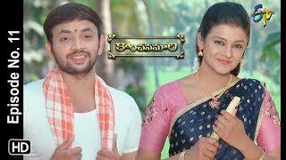 Kanchanamala | 17th May 2019 | Full Episode No 11 | ETV Telugu