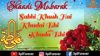 mir-hasan-ali-kay-sath-hai-zehra-ki-shadi-jibrael-murtaza-ko