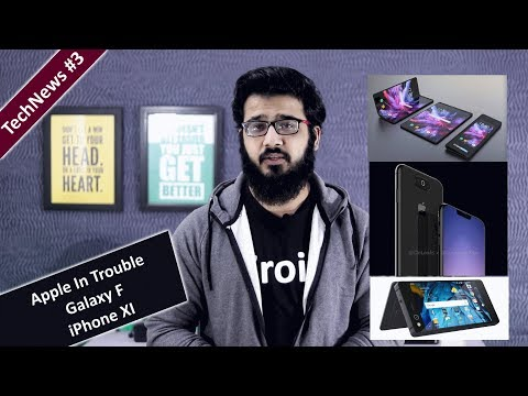 Tech News #3 - Apple in Trouble, Galaxy S10 First Look , Pixel 3 Lite Hands On, iPhone XI Camera