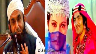 Emotional Love Stoy Of Laila And Majnu Maulana Tariq Jameel Bayyan 2016